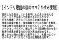 【お得セット】インテリ眼鏡の僕のママ 篠田あゆみ かすみ果穂 原ちとせのサンプル画像