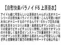 【お得セット】自慰快楽パラノイド 神波多一花 上原亜衣 大槻ひびきのサンプル画像