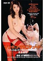 【お得セット】まとめて抜ける!! チンポコ・マグニチュード シリーズ 3 北条麻妃 RUMIKA 三浦芽依