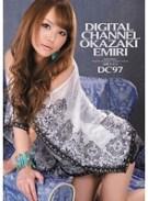 DIGITAL CHANNEL DC97 丘咲エミリ