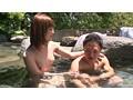 人気温泉旅館の女将は奇跡の美人ニューハーフ ~隠れ露天風呂しっとり桃色美乳快感アナル性交尾~ 彩乃彩のサンプル画像