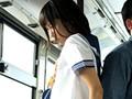 通学バスで痴漢される女子校生 湊莉久