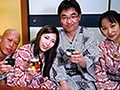 実話再現NTRドラマ 子宝種付け温泉当日ネトラレ 佐倉ねねのサンプル画像