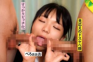 朝起きたら女になっていた男子大学生(20)を徹底取材シチュエーション… のサンプル画像 15枚目