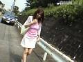 九条院流 人妻調教 長谷川美紅のサンプル画像3
