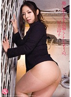 奥にあたるとお漏らししちゃうの。 村上涼子