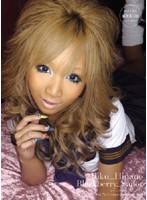 Riku_Hinano Blackberry_Sailor