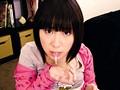 桃色泡姫 湯洗美少女 湯女名「さやか」のサンプル画像