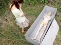ミイラ女 神崎つかさのサンプル画像