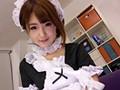 腰振りメイドの膣コキご奉仕 川村まやのサンプル画像