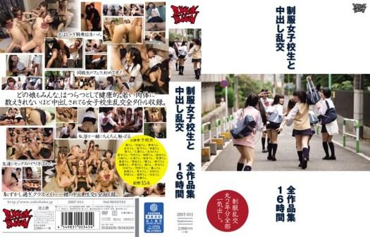 【独占】制服女子校生と中出し乱交全作品集16時間