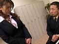Kcup爆乳おもらし女教師 浅田ちちのサンプル画像