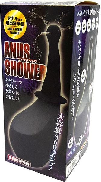【NN】エ●ナスシャワー