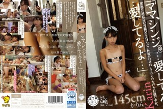PIYO-032 Indecent Tanned Girl Save Her Family Fuyue Kotone