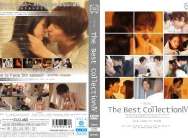 SILK-055 Silklabo最佳戀愛合輯 Ⅳ The Best Collection 4