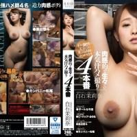STAR 704 MARI SHIRAISHI NANA SENSUAL A VIVID LOVE JUICE GONZO 4 PRODUCTION