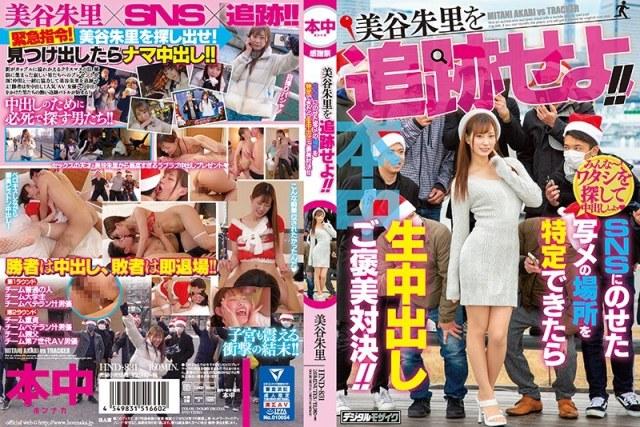 【線上】㍿04-05最新56部合輯㊝