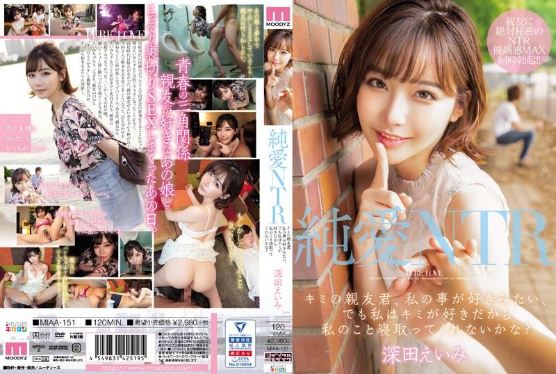 MIAA-151 Pure Love NTR Kimi