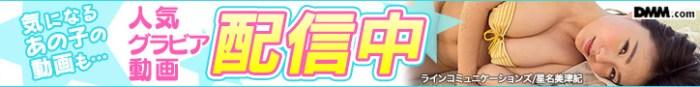 アイドル動画