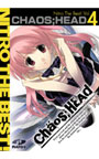 CHAOS;HEAD Nitro The Best! Vol.4 DL版sbic-005 CHAOS;HEAD Nitro The Bes... < data-recalc-dims=
