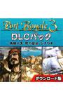ポートロイヤル3 DLCパック~海賊人生・町の建設・シナリオ~sbic-005 ポートロイヤル3 DLCパック... < data-recalc-dims=