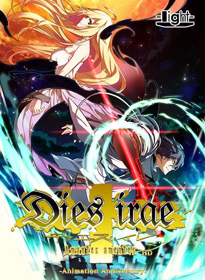 Dies irae 〜Amantes amentes〜 HD -Animation Anniversary-【全年齢向け】