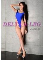 DELTA & LEG vol.01