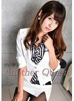 Another Queen vol.35 中山優美