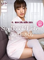 【VR】Stop! Look! Listen! Sakura Otawa