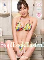 【VR】5400px×2700px 超高解像度HQ Stop! Look! Listen! Kyoka 京佳