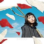 植田真梨恵/スペクタクル(初回限定盤)(DVD付)