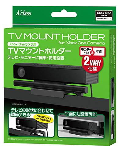 XboxOneカメラ用TVマウントホルダー