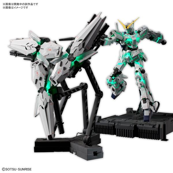 【11月発売分】MGEX 1/100 機動戦士ガンダムUC ユニコーンガンダム Ver.Ka