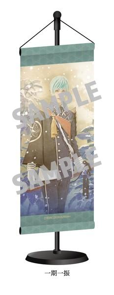 舞台『刀剣乱舞』天伝 蒼空の兵-大坂冬の陣- ミニ掛け軸(一期一振)