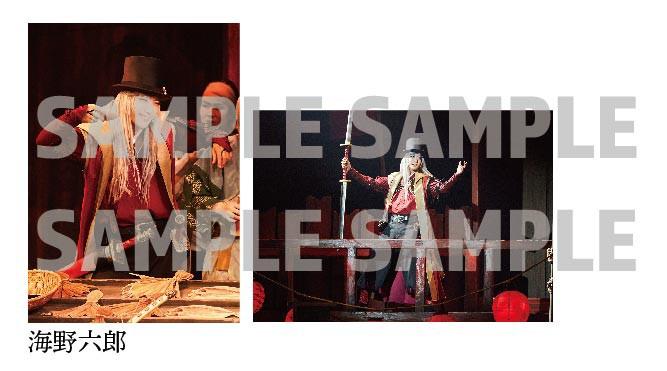 舞台『刀剣乱舞』无伝 夕紅の士-大坂夏の陣- 歴史上人物舞台写真ブロマイド(海野六郎)