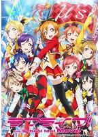 ラブライブ!The School Idol Movie (ブルーレイディスク)