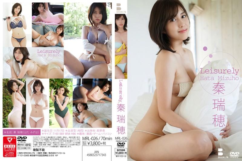 Leisurely 秦瑞穂 [DVD]