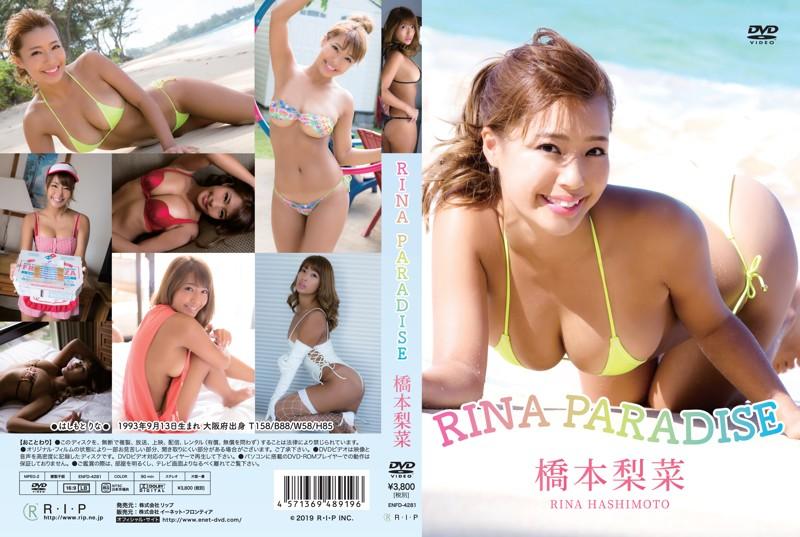 【数量限定】RINA PARADISE/橋本梨菜 チェキ付き