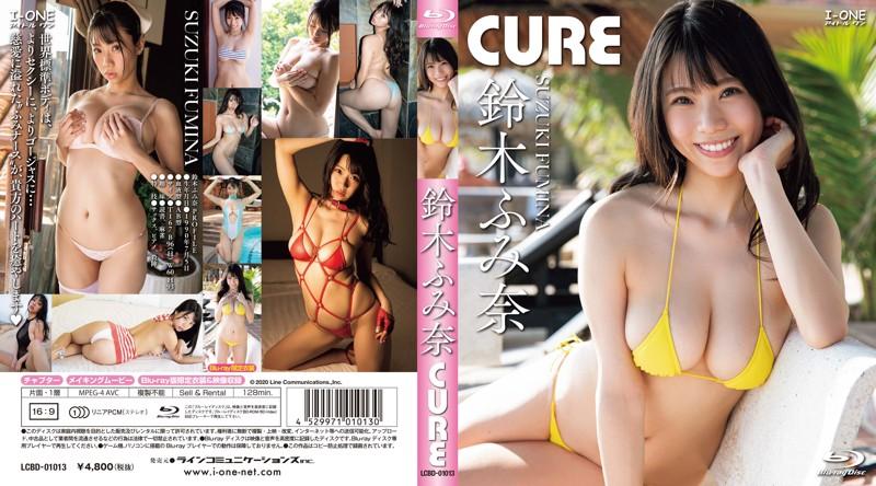 鈴木ふみ奈 CURE [Blu-ray]