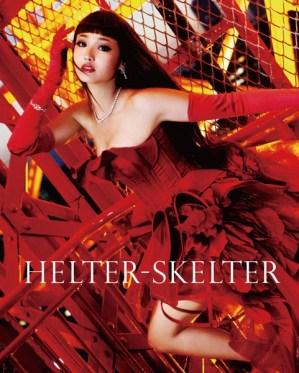 ヘルタースケルター スペシャル・エディション(2枚組) (ブルーレイディスク)