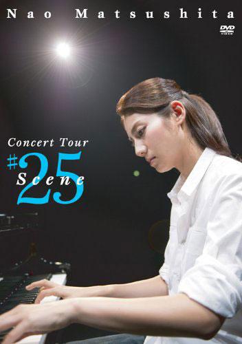 Concert Tour Scene#25/松下奈緒