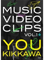 Music Video Clips vol.1/吉川友