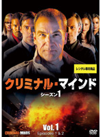 DMM.com [クリミナル・マインド シーズン1 Vol.1] 単品DVDレンタル