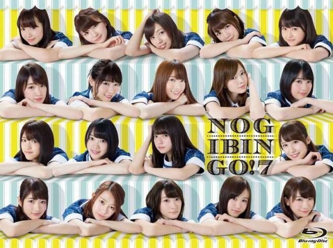 NOGIBINGO!7 Blu-ray BOX (ブルーレイディスク)