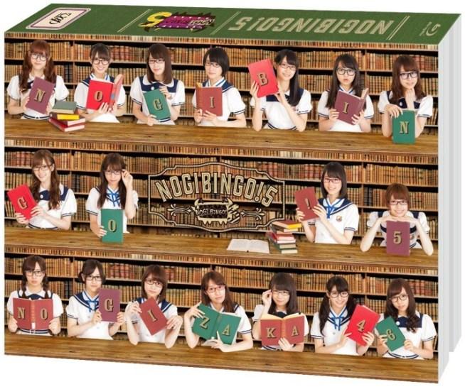 NOGIBINGO!5 Blu-ray BOX (ブルーレイディスク)