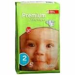 Walgreens Premium Baby Diapers Size 2