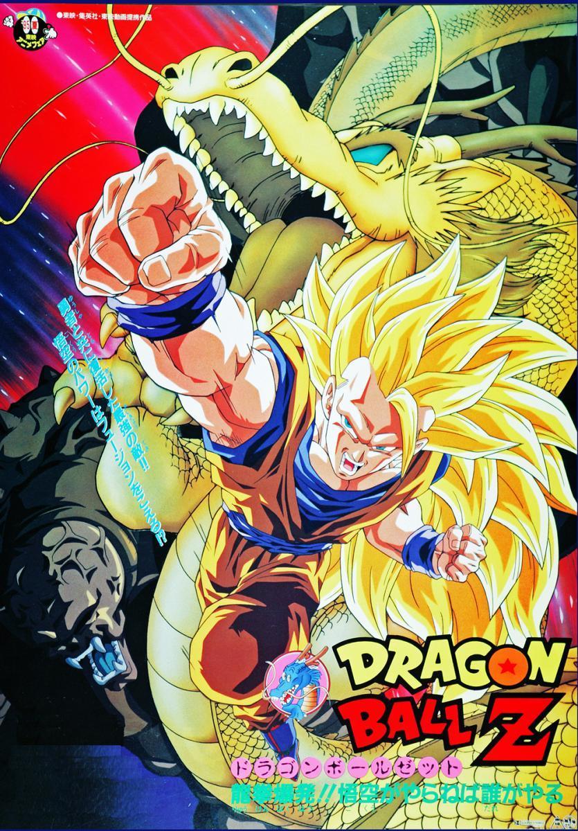 Ssj3 Goku Wrath Of The Dragon - Novocom.top