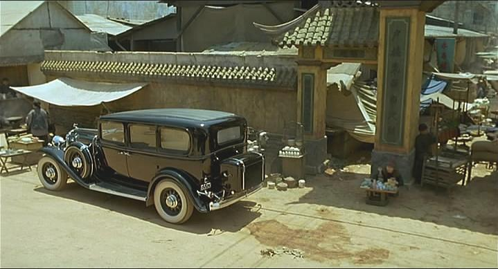 1932 Buick Series 90 In Lamant 1992