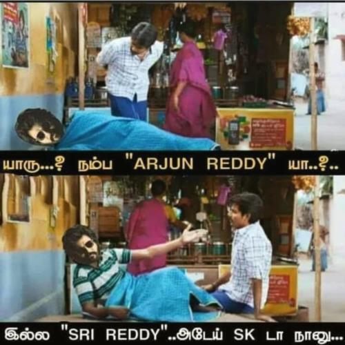 Telugu Memes Jilljuck Memes