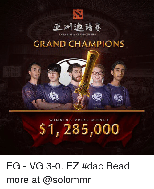 How Gave Feel About Dota 2 Prize Pool By Snoopdogge Meme Center